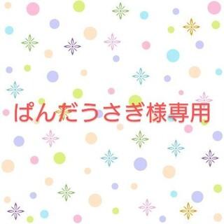 三代目 J SOUL BROTHERS 岩田剛典 BIGぬいぐるみ