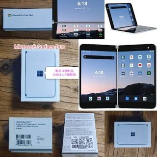Microsoft - 【新品・未開封】Microsoft Surface Duo【SIMロック解除済】