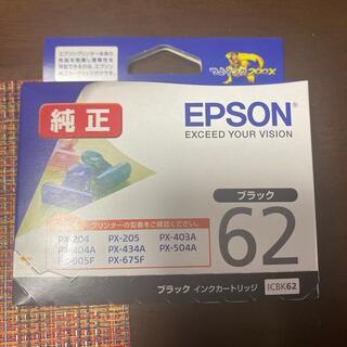 エプソン(EPSON)のエプソン インク62(PC周辺機器)