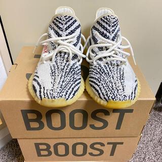 adidas - Adidas Yeezy Boost 350 V2 Zebra 27.5cm