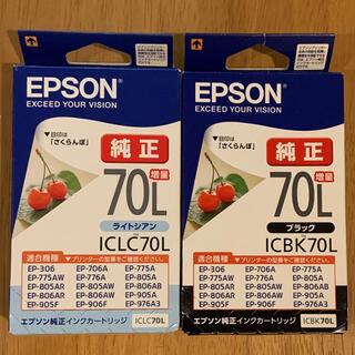EPSON - 【EPSON】純正 ICBK70L•ICLC70L   2個セット