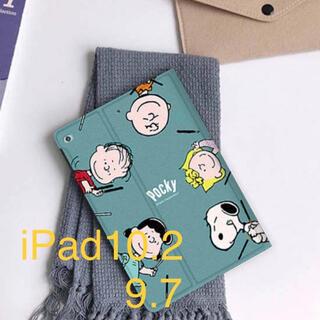iPad - 【大特価☆】iPad10.2インチ かわいいスヌーピーケース