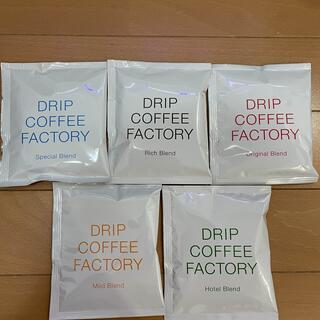 DRIP COFFEE FACTORY  セット