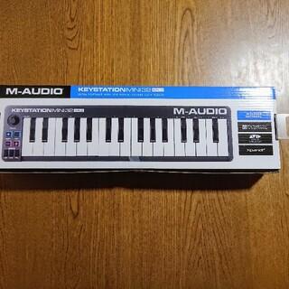 Keystation Mini 32 MK3 MIDIキーボード(MIDIコントローラー)