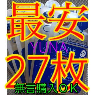 27枚‼️ アクアリング メディヒール NMF♡パック mediheal☆♡U