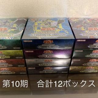 コナミ(KONAMI)の完全未開封‼︎ 遊戯王VRAINS特大セット 合計12箱+12パック+13点(Box/デッキ/パック)