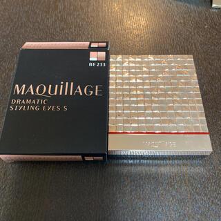 マキアージュ(MAQuillAGE)のマキアージュ アイシャドウ ドラマティックスタイリングアイズS BE233(アイシャドウ)