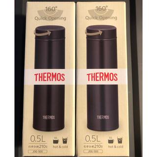 THERMOS - サーモス 水筒 真空断熱ケータイマグ 500ml マットブラック 2本セット