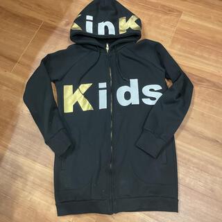 キンキキッズ(KinKi Kids)のKinKi Kids! コンサートパーカー 非売品(アイドル)