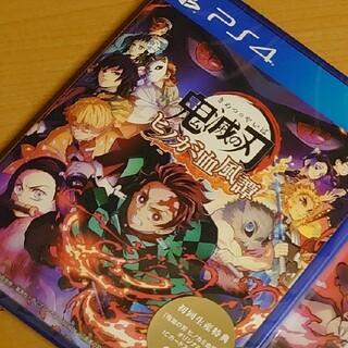 PlayStation4 - 鬼滅の刃ヒノカミ