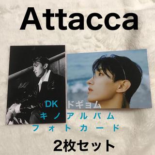 SEVENTEEN -   DK  ドギョム  トレカ Attacca  KiT キノアルバム