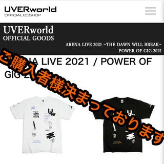 UVERworld アリーナライブ 限定Tシャツ 2021