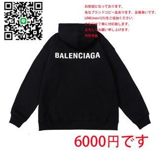 Balenciaga - balenciaga パーカー 6000