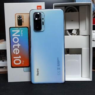 ANDROID - Xiaomi Redmi Note 10 Pro Glacier Blue