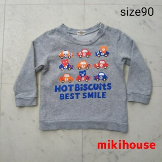 HOT BISCUITS - ミキハウス ☆  トレーナー  90