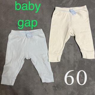 ベビーギャップ(babyGAP)のベビー ボトム パンツ 60 (パンツ)