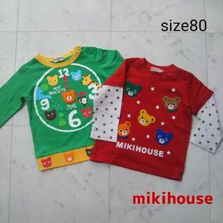 mikihouse - ミキハウス ☆ 長袖 Tシャツ  80 2枚