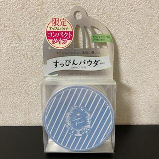 クラブ すっぴんパウダー ホワイトフローラルブーケの香り 12g
