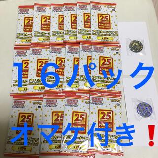 ポケモン - ポケカ 25th aniversary collection プロモ ラッキー