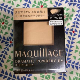 MAQuillAGE - マキアージュ ドラマティックパウダリー ファンデーション ピンクオークル10