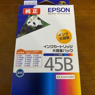 エプソン(EPSON)のEPSON ICCL45B(PC周辺機器)