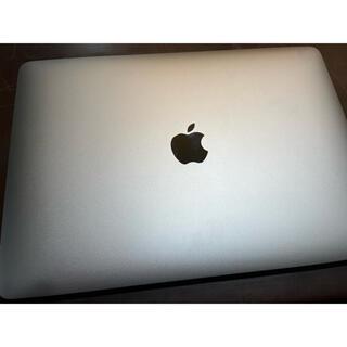 Apple - M1 MacBook Air