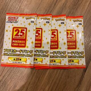 ポケモン - ポケモンカード 25th anniversary collectionプロモ4