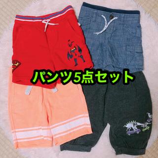ベビーギャップ(babyGAP)の全品ブランド品 ベビー服 夏服 パンツセット(パンツ)