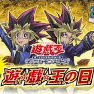 コナミ(KONAMI)の遊戯王デッキ くじ(シングルカード)