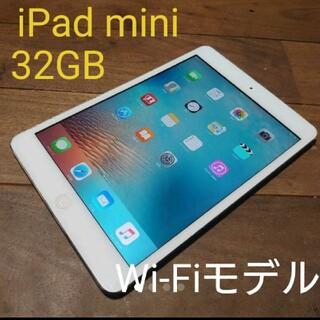 iPad - 完動品iPad mini(A1432)本体32GBホワイトWi-Fiモデル送料込