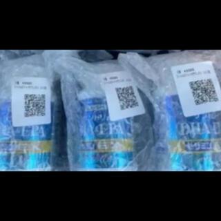 サントリーDHA EPA セサミンEX 240粒(3箱set新品)