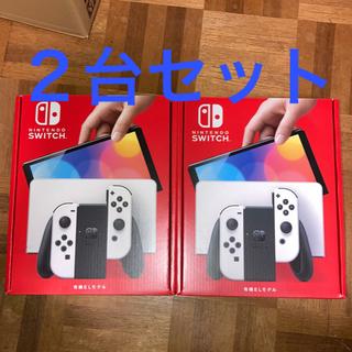 Nintendo Switch - 新型 Nintendo Switch 有機EL モデル ホワイト 二台セット