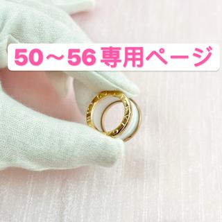 50 アクセサリー ネックレス リング 指輪 ブルガリノベルティ ピンクゴールド