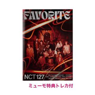 ★未開封★NCT127 リパッケージ アルバム Favorite