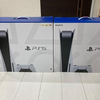 Plantation - PS5 2台セット