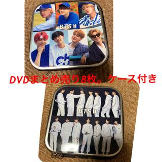 防弾少年団(BTS) - BTS  DVD まとめ売り