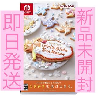 コナミ(KONAMI)の Switch ときめきメモリアル Girls Side 4th Heart  (携帯用ゲームソフト)