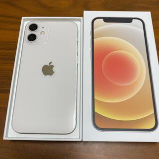 Apple - iPhone12miniホワイト白64GB新品未使用