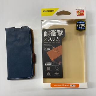 ELECOM - ELECOM iPhone13mini  ソフトレザー ケース 耐衝撃