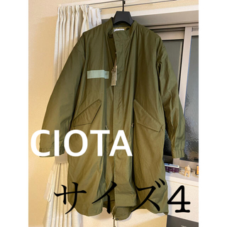 COMOLI - CIOTA スビンコットンナイロンオックス M65 フィッシュテール シオタ