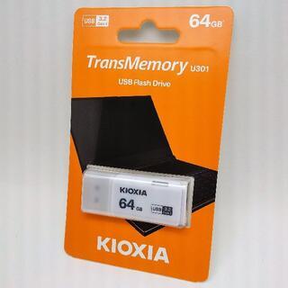 東芝 - 送料込★64GB USB3.2 USBメモリ★東芝 KIOXIA
