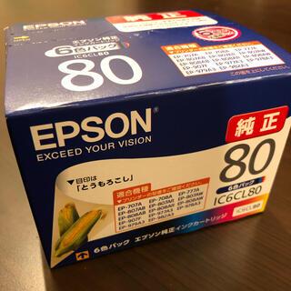 エプソン(EPSON)のEPSON 純正インクカートリッジ IC6CL80 6色セット とうもろこし(PC周辺機器)