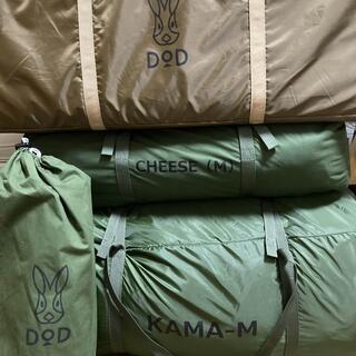 DOPPELGANGER - カマボコテント3Mカーキ+チーズタープM+マットシートセット+カマボコシールド