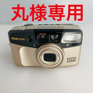 PENTAX - 【 美品 】PENTAX ESPIO125M フィルムカメラ ペンタックス