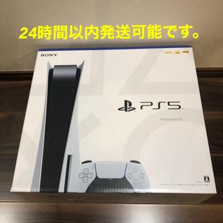 PlayStation - 新品未開封PS5 プレステ5  ディスクドライブ搭載版 CFI-1000A01