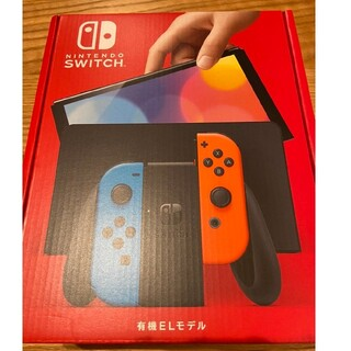 Nintendo Switch - Nintendo Switch 有機ELモデル 本体