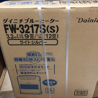 ダイニチ 家庭用 石油ファンヒーター ライトシルバー FW-3217S-S(1台