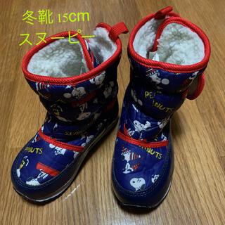 SNOOPY - 【15cm】SNOOPY スノーブーツ