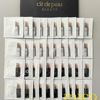 クレ・ド・ポー ボーテ - クレドポーボーテ 日中用乳液20包+夜用乳液20包