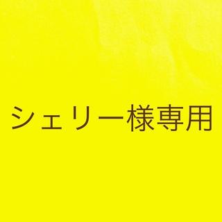 サンリオ(サンリオ)の1,870円分サンリオ 【キキララ】付箋2個、切れてるマスキングテープ2個セット(テープ/マスキングテープ)
